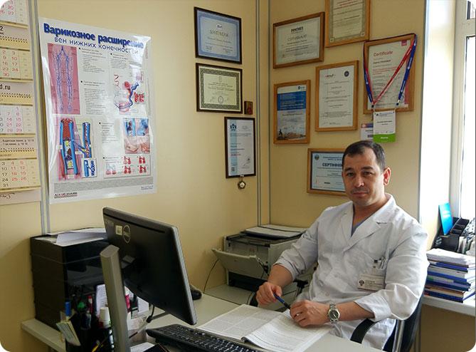 Пахомов Евгений Алексеевич, врач-хирург, флеболог